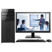 联想 扬天T4000c商用台式电脑21.5英寸(I5-6500 8G 1T+128SSD 2G独显 WIN7 64位)
