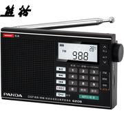 熊猫 6208DSP全波段插卡立体声收音机 便携式 充电数字  调谐半导体老人收音机