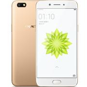 OPPO A77 4GB+64GB内存版 金色 全网通4G手机 双卡双待