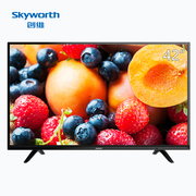 创维 42X6 42英寸8核64位智能网络平板液晶电视(黑色)