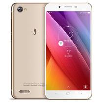 小辣椒 红辣椒4A 高配版 4GB+32GB 全网通 金色 移动联通电信4G手机 双卡双待产品图片主图