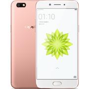 OPPO A77 4GB+64GB内存版 玫瑰金色 全网通4G手机 双卡双待