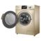 小天鹅 TD80V81WIDG 8公斤变频洗烘一体 智能精准投放产品图片3