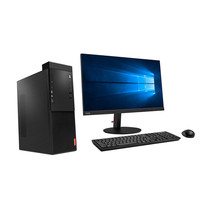 联想 启天M415-B022(G4400/4G/500G/集显/DVDRW/win7Pro64/19.5寸显示器) 黑色产品图片主图