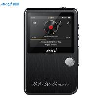 夏新 C50 mp3播放器 hifi音乐播放器便携随身听 高清无损音质播放器 黑产品图片主图