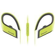松下 RP-BTS30 黄色 蓝牙无线运动耳机 支持线控 音质佳 防水防汗耳机