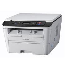 联想 M7400 Pro 黑白激光一体机(打印 复印 扫描)产品图片主图