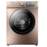 美的 MD80-1405WIDQCG 8公斤洗烘一体玫瑰金变频全自动滚筒洗衣机 洗衣液精准自动投放
