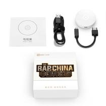 电视果 3 中国有嘻哈定制版 爱奇艺智能网络电视机顶盒第三代 晶玉白 手机投屏 苹果安卓通用产品图片主图