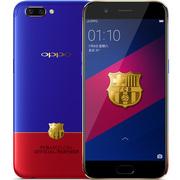 OPPO R11 巴萨限量版 全网通4G+64G 双卡双待手机  红蓝碰撞