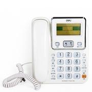得力  789 来电显示办公家用电话机/固定电话/座机 超大可旋转屏