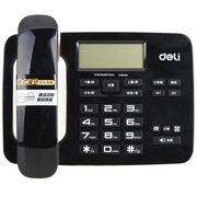得力  794 经典款横式来电显示电话机/固定电话/座机 免电池
