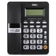 得力 792时尚雅致来电显示办公家用电话机/固定电话/座机 透明时尚按键免电池