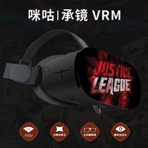 承镜 虚拟现实智能VR眼镜3D头盔 安卓版  正义联盟系列产品图片主图