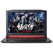 宏碁 暗影骑士3 进阶版AN5 15.6英寸游戏笔记本(i5-7300HQ 8G 1T+128G SSD GTX1050 4G独显 IPS背光键盘)