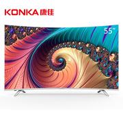 康佳 LED55UC3 55英寸超薄曲面36核4K HDR人工智能电视