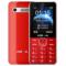 康佳 U8 中国红 移动联通2G 老人手机产品图片1