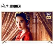 海尔 模卡 U86A6 86英寸4K超高清智能大屏LED液晶电视 金色