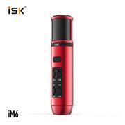 isk iM6 手机麦克风 支持苹果/安装系统 主播网络K歌直播话筒