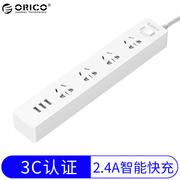 ORICO XCS-4A3U 新国标3C认证 USB智能充电插座/插线板/接线板/排插/插排 总控开关 1.5m线长 白