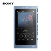 索尼 Hi-Res高解析度无损降噪音乐播放器16GB NW-A45(月光蓝)