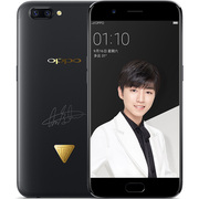 OPPO R11 王俊凯限量版 黑色 全网通4G+64G 双卡双待手机