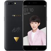 OPPO R11 王源限量版 黑色 全网通4G+64G 双卡双待手机