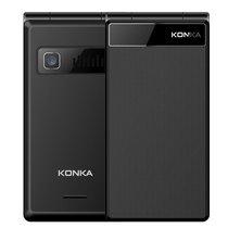 康佳 U11 黑色 移动联通2G 翻盖老人手机 双卡双待产品图片主图