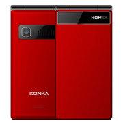 康佳 U11 红色 移动联通2G 翻盖老人手机 双卡双待