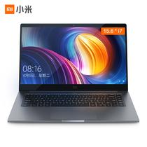 小米 Pro 15.6英寸金属轻薄笔记本(i7-8550U 8G 256GSSD MX150 2G独显 FHD 指纹识别 预装office)深空灰产品图片主图