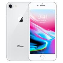苹果 iPhone 8 (A1863) 256GB 银色 移动联通电信4G手机产品图片主图