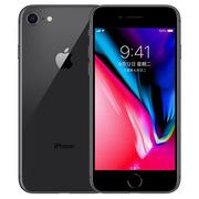 苹果 iPhone 8 (A1863) 256GB 深空灰色 移动联通电信4G手机