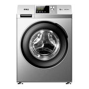 荣事达 WF80BHS265R 8公斤洗烘一体 变频 滚筒洗衣机 中途添衣 筒清洁 (银色)
