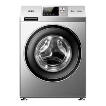 荣事达 WF80BHS265R 8公斤洗烘一体 变频 滚筒洗衣机 中途添衣 筒清洁 (银色)产品图片主图