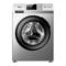 荣事达 WF80BHS265R 8公斤洗烘一体 变频 滚筒洗衣机 中途添衣 筒清洁 (银色)产品图片1