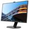飞利浦 27英寸 4K/UHD 10bit面板 多视窗 旋转升降底座 10.7亿色 电脑液晶显示器272P7VPTKEB产品图片2