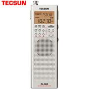 德生 收音机 全波段 老年人 四六级英语听力 高考考试 数字解调立体声半导体(银色)PL360