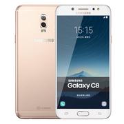三星 Galaxy C8(SM-C7100)4GB+64GB 枫叶金 移动联通电信4G手机 双卡双待