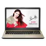 华硕  顽石五代FL8000UQ 15.6英寸游戏笔记本电脑(i7-8550U 8G 128GSSD+1T 940MX 2G独显 FHD)金色