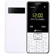 天语 X71C 电信/2G 老人手机 白色
