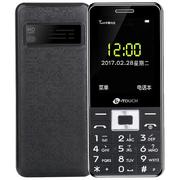 天语 X71C 电信/2G 老人手机 黑色