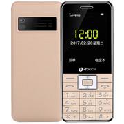 天语 X71C 电信/2G 老人手机 金色