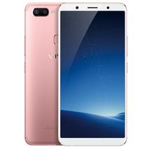 vivo 全面屏 X20 全网通 4GB+64GB 玫瑰金 移动联通电信4G手机 双卡双待产品图片主图