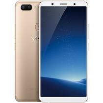 vivo X20 Plus 全面屏手机 全网通 4GB+64GB 移动联通电信4G手机 金色产品图片主图