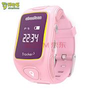 阿巴町 T1501青春版 儿童电话手表 定位通话手表
