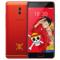 魅族 魅蓝 Note6 航海王限定版套装 3GB+32GB 全网通公开版 移动联通电信4G手机 双卡双待产品图片1