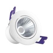 公牛 LED射灯 3W天花灯暖白光 MH-A10321