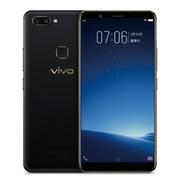 vivo X20旗舰版 全面屏手机 全网通 4GB+128GB 黑金 移动联通电信4G手机 双卡双待