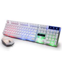 金河田 彩虹湾KM021机械手感游戏键鼠套装有线/键盘七彩背光/鼠标呼吸灯USB接口  白色产品图片主图