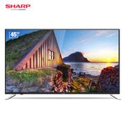 夏普  LCD-45SF470A  45英寸 高清wifi智能网络液晶平板电视机
